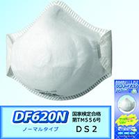 SANKOシルキーマスク DF620N