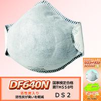 SANKOシルキーマスク DF640N