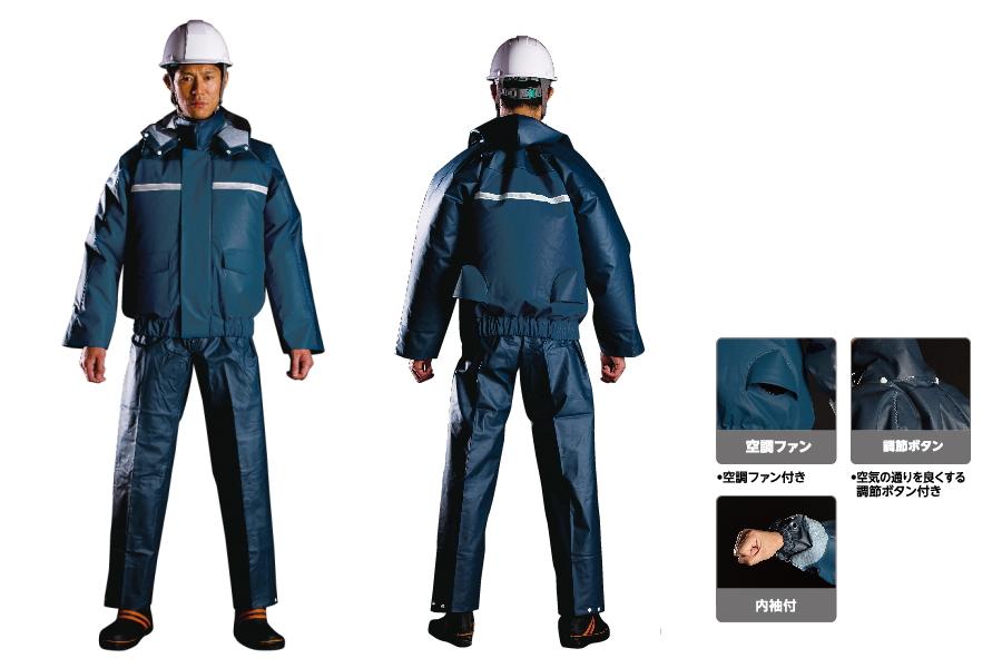 6097 ナダレス 空調ブルゾン/6002 ナダレスレンジャーパンツ