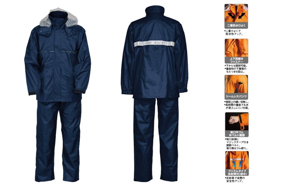 9800 スプルーススーツ