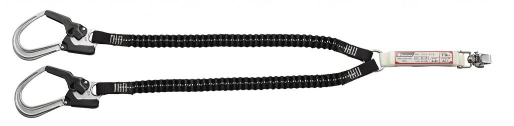 伸縮ランヤード ST#5701-2TRG(2丁掛け)