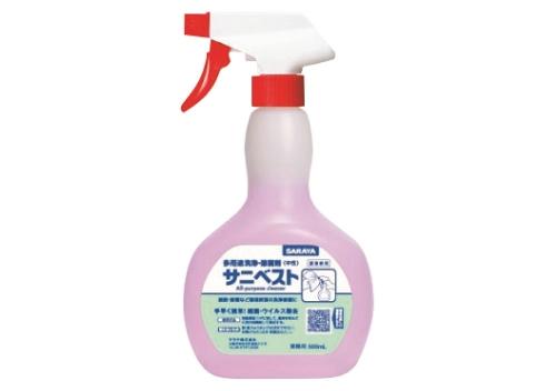 環境衛生用品